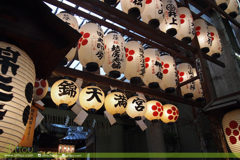 錦天滿宮 Nishiki Tenmagu Shrine
