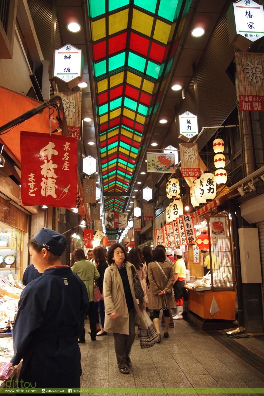 錦市場 Nishiki Market
