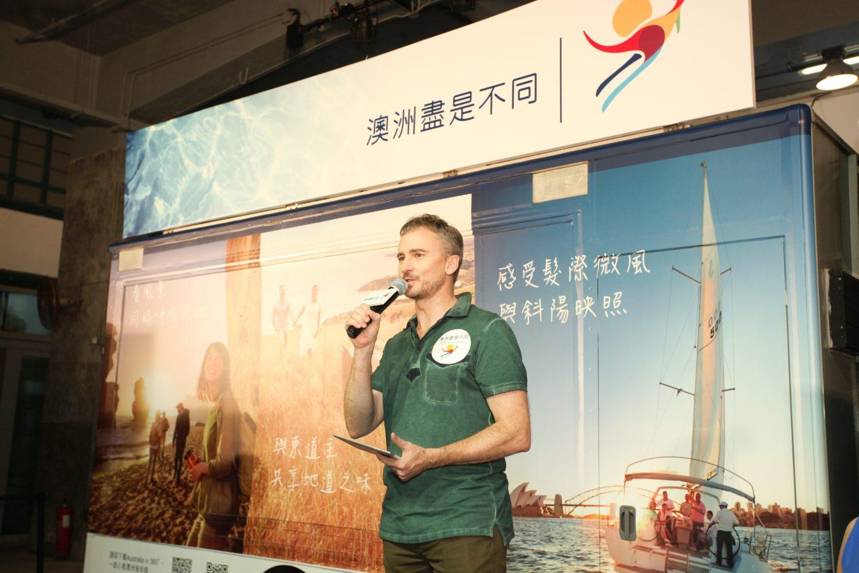 河國榮出席澳洲旅遊局記者會及擔任司儀