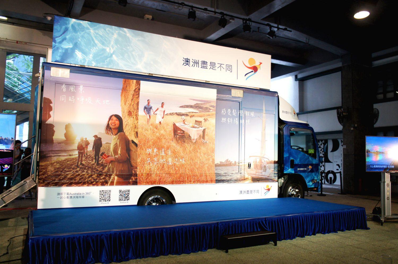《心看澳洲海岸線》為香港旅客特別推出流動海岸車,載著澳洲的海岸景致漫遊港九鬧市