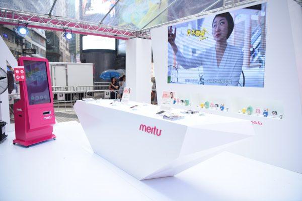 meitu-m6-event-1