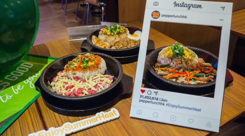 引入當地人最愛款式!Pepper Lunch韓、泰、印尼風味黑椒飯到港