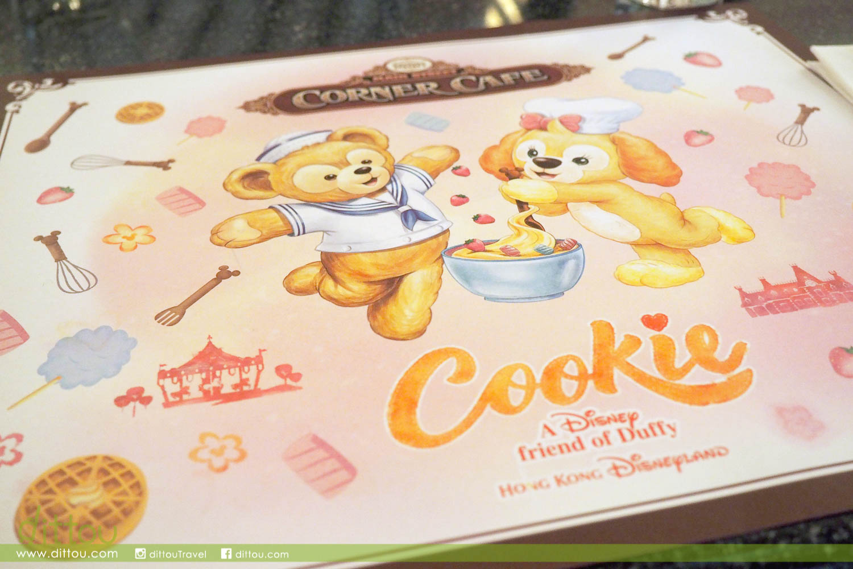 嚐一下Duffy新朋友的手藝吧!大街餐廳 Cookie's 下午茶登場