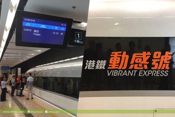 【香港高鐵初體驗】香港至福田的十五分鐘旅程