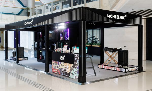 Montblanc「Travel-in-Style」期間限定概念店