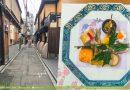 【京都美食】食肆林立的窄巷「先斗町」|京料理 春神