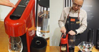 超居家全方位咖啡機!Nespresso Essenza Plus登場