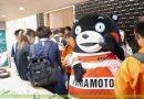 熊本熊與熊本美食相伴!「割烹 櫓杏」2 周年感謝祭