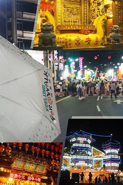 【台灣基隆】夜遊三大廟與主普壇 認識中元祭由來