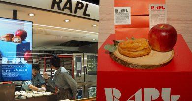 熱呼呼的即烤滋味!日本蘋果批專門店RAPL首登香港