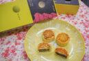 家鄕鹹甜滋味!「莫忘 ‧ 煮食」XO醬果仁月餅與陳皮豆蓉月餅禮盒登場