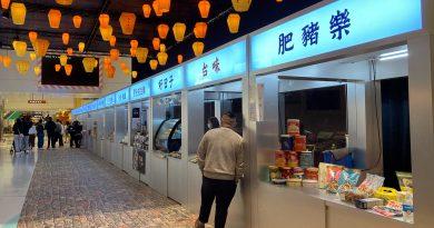 享受偽出遊旅行 D‧PARK愉景新城「十分天燈夜市」品嚐台灣滋味