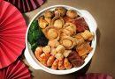 精選農曆新年盆菜到會 牛年新春就在家熱鬧過年吧!