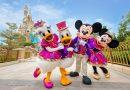樂園重開!在香港迪士尼享受2日1夜的小旅行吧