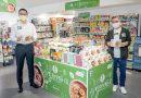 7-Eleven x Green Monday 即食素食新選擇!