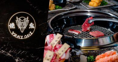 【銅鑼灣燒肉放題】美食全面升級!「燒鬼」罕有優質食材 啖啖肉滿足享受