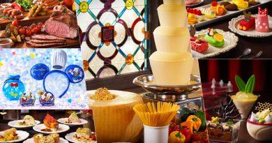 迪士尼周末宴會邀約 首個「皇室佳釀美食節」展開!