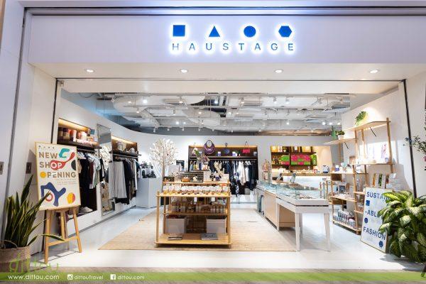 專為女性打造 綠⾊時尚及⽣活設計館HAUSTAGE K11 ART MALL登場